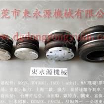 精鍛沖壓機氣囊 協易沖床空氣彈簧批發價格