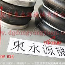 廣鍛壓力機氣墊 平衡氣墊 批量供應