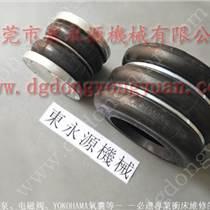 河源高速沖床平衡氣墊沖壓機氣囊 ,現貨450-4
