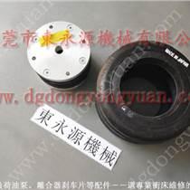 東莞沖壓機氣囊 高速沖床平衡氣囊,現貨批發S-550