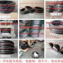 廣州緩沖氣囊 固安震空氣彈簧,現貨批發S-450-4