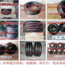 天津空氣彈簧 橡膠彈簧,現貨批發S-400-3R橡膠