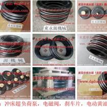無錫沖壓機氣囊 協易沖床空氣彈簧,現貨批發S-550