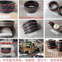 日本沖壓機氣囊 協易沖床氣囊彈簧批發價格