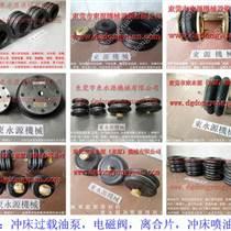 濟南二機平衡氣墊 YS-510-2V批發價格