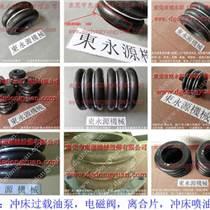廣州高速沖床平衡氣墊原裝Firestone氣囊,現貨