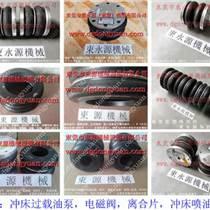 上海沖壓機氣囊 橫濱高速沖床平衡氣囊,現貨批發S-5