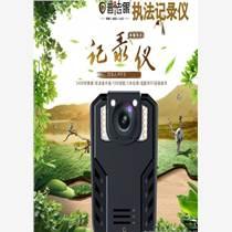 徐州市執法記錄儀廠家出售/執法記錄儀解決方案