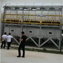 橡膠行業廢氣推薦催化燃燒設備處理 催化燃燒源頭廠家