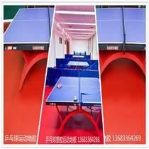 大興安嶺乒乓球地板,乒乓球地膠