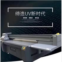 玻璃相片展覽畫打印機廠家直銷