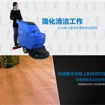 容恩R56BT全自动多功能洗地机