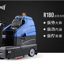 开车保洁环卫物业专用容恩R180驾驶式全自动多功能洗