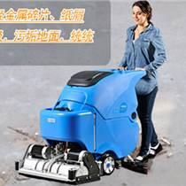 容恩R65RBT手推式洗扫一体机