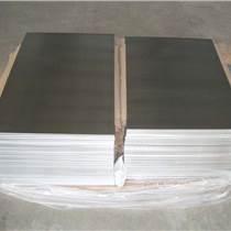 1050環保鋁板 氧化鋁板 花紋鋁板 規格齊全