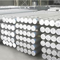 5052環保鋁棒 合金鋁棒 花紋鋁棒 規格齊全