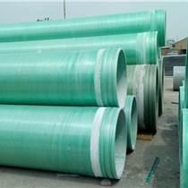 玻璃钢方形风管,风管,有机通风管道管件