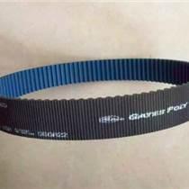 盖茨GATES保利强同步带8MGTC-640耐热耐油