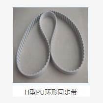 廠家熱銷H型PU環形同步帶,聚氨酯同步帶,防老化耐用
