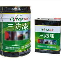 UV三防漆 耐高温绝缘材料 耐高温防腐涂料生产厂家