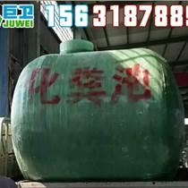 20方玻璃鋼化糞池批發價格