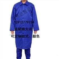 辽宁看守所服装价格,监狱服装,囚服马甲