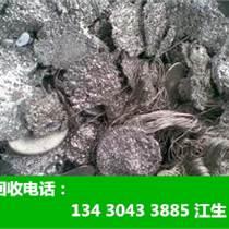 光明高价收购废锡,专业回收锡渣