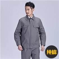 赤峰厂家定制工作服劳保服T恤衫宣传服装