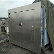 全國轉讓二手真空冷凍干燥機、二手凍干機、二手冷凍干燥