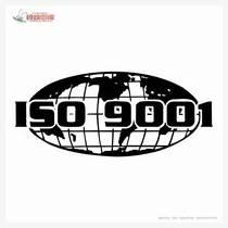 亚弘教你如何申请ISO9001质量体系认证