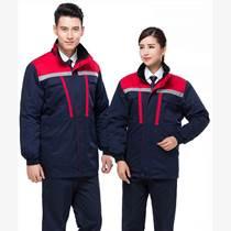 哈尔滨棉工作服多少钱