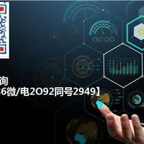 云矿机小程序开发广州专业团队