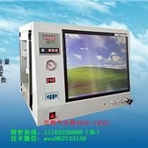 天然气热值组分检测仪