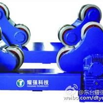 耀強廠家鍋爐壓力容器焊接輔機滾輪架設備
