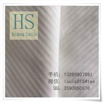 大化纖坯布 CVC 60/40 45x45 136x