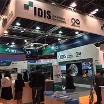 2019迪拜安防展安防產品及消防器材展覽會