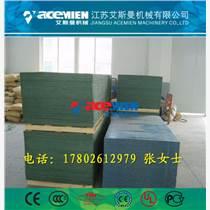 張家港市艾成機械PP中空建筑模板生產專業制造商