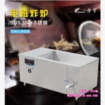 商用電磁油炸設備 炸豆腐花生肉類大型電磁油炸設備