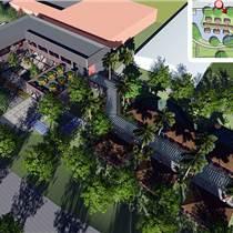 特色村庄规划设计方案