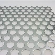 穿孔鋁板/鍍鋅板沖孔網加工/不銹鋼沖孔報價上海邁飾