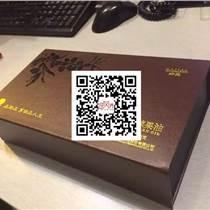 廣州天河區紙盒供應商紙盒工廠紙盒logo定制