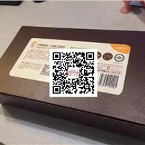 广州番禺区生产纸盒纸盒定制价格纸盒流程制作