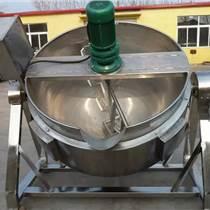 电加热盐焗鸭蛋煮锅 鹌鹑蛋入味夹层锅 厂家直销