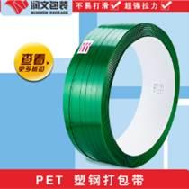 PET塑鋼打包帶、1608、1910