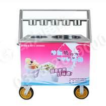 供應新鄉龍寶之星新款CSNJ洛陽炒酸奶機
