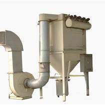 山東環保設備/布袋除塵器/脈沖除塵器廠家/頁川機械