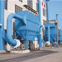 工業除塵器/除塵器改造/拋丸機除塵器/頁川機械