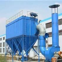 旋風除塵器/除塵器布袋/除塵器濾芯/頁川機械