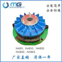 NAB空压通轴式气动刹车器刹车离合器摩擦片