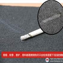 供应碳纤维护毯 防火隔热棉批发